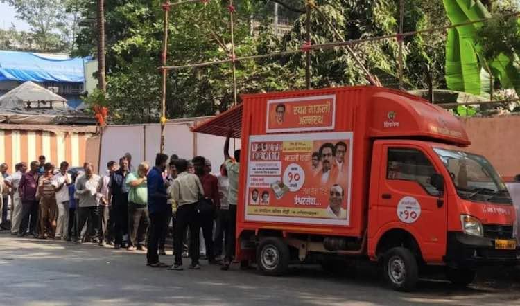 Maharashtra government launches Shivbhojan scheme,