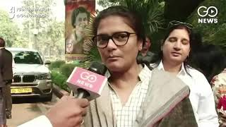 Mahila Congress Chief Lends Support To JNU Student
