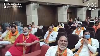 Lockdown Mockery: 200 People Converge On BJP Offic