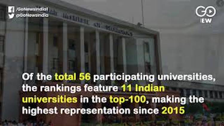11 Indian Universities Among Top 100 In Emerging E