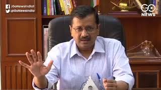 Delhi CM COVID-19 Relief Measures: Pension Doubled