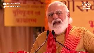 PM Modi Performs Ram Temple 'Bhumi Pujan'; Yogi Says 'Dreams Fulfilled of Many Generations'