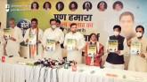 Bihar Elections: Mahagathbandhan Releases Manifest