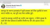 Priyanka Gandhi Demands CBI Probe Into Vikas Dubey