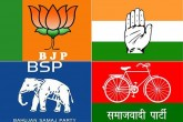 UP Bypolls: Nomination Begins, Ruling BJP Yet To A