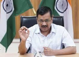 LIVE: Briefing By Delhi CM