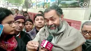 Yogendra Yadav: PM's Statement Over NRC A Big Lie
