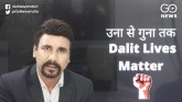 When will #DalitLivesMatter trend on Twitter?