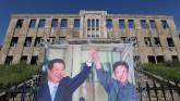 North Korea blows up joint liaison office, dramati