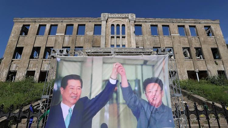 North Korea Bombs Joint-Liasion Office With South
