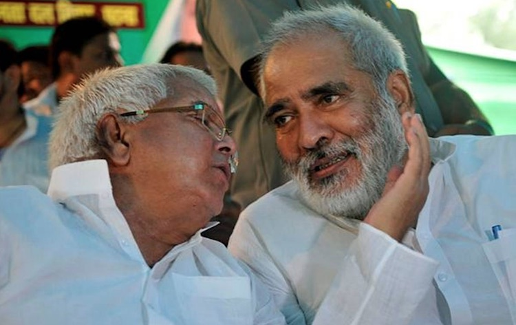 Bihar: Major Setback For RJD, Party Vice-President